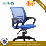 도매 싼 직원 메시 사무실 의자 (Hx-5D136)