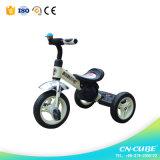 [هيغقوليتي] [ستيل فرم] طفلة درّاجة ثلاثية