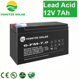 12V 7ah 20hr小さいSMF VRLAの鉛UPS/Emergency/Telecomシステムのための酸AGM電池