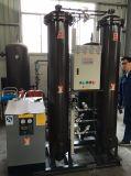 Fornecedor do gerador do nitrogênio do N2 da PSA