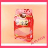 Sachet en plastique personnalisé de conditionnement des aliments pour les sacs enduits en aluminium de conditionnement des aliments de nourriture