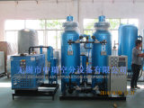Generador del nitrógeno con la unidad de la purificación del aire