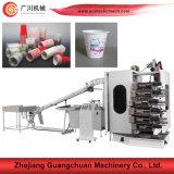 Gc-6180 impresora compensada de la taza del color del modelo seises en China