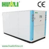 Refrigerador de agua industrial refrescado aire de Huali 5HP