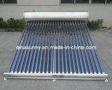 Inoxのステンレス鋼の低圧の熱湯の太陽ヒーター