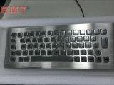 Meilleur clavier métallique étanche avec Trackball (KMY299D-345)
