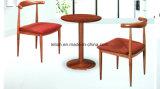 커피 야드 의자 바 의자 (LL-BC058)