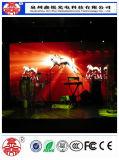 Экран видео-дисплей RGB HD P5 СИД высокого качества крытый для выставки этапа