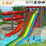 Escorrega de água para o parque de diversões de água (MT/WP/WS)