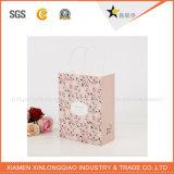 Хозяйственная сумка бумаги сувенира OEM фабрики высокого качества подгонянная фабрикой
