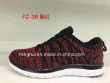 [منس] [سبورست] [رونّينغ شو] يعدو حذاء