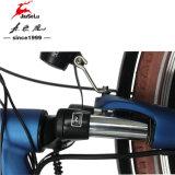700c青い36Vリチウム電池250WブラシレスモーターE自転車(JSL036C)
