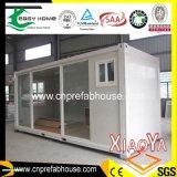 販売のためのプレハブの現代容器の家