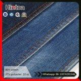 工場熱い販売10ozの粗紡糸のジーンズファブリック濃紺のズボンのジーンファブリック
