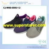 Cool Causal LED Shoes, Light Hip Hop Dancing Shoes