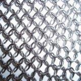 中国製ステンレス鋼の緩いChainmailの網