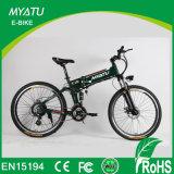 """عامّة سمعة 26 """" [ألومينوم لّوي] يجهّز درّاجة كهربائيّة"""