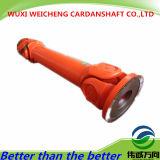 Eje de cardán de la serie de Swcz/acopladores de eje resistentes para la maquinaria