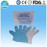 Устранимые пластичные хирургические простерилизованные перчатки с Eo