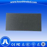 높은 Refreshrate 실내 P5 SMD3528 LED 메시지 표시