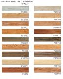 無作法なタイルの木製の一見のタイルの磨かれたタイルの磁器のタイル