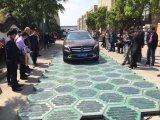 Smart Calzada Solar Panel Solar LED Fabricante calzada