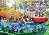 Equipos de juego de aviones giratorio automático de parque de atracciones plano