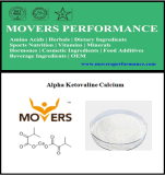 Аминокислота высокого качества: Alpha кальций Ketovaline