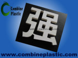 Panneau de mousse de PVC pour l'obturateur intéressant, partition, mur, Signage, toit
