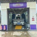 ماليزيا كبيرة سيارة [وشينغ مشن] إلى [كروش]