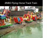 Paseos en Caballo forma infantil de tren de vía para la venta