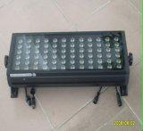 LED 투광램프 (TGL01-QH72)