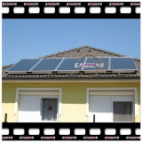 Capteur solaire à panneau plat (EM-C02)