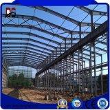 Низкая стоимость и быстрые устанавливая изготовленные сталью мастерские стали зданий