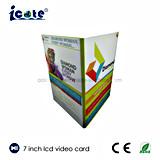 Хорошее соотношение цена 7 дюймовый ЖК-Видео Brochure-Video буклет для бизнеса
