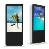 LCDデジタル表示装置を広告する外のショッピングモール