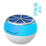 Spreker van de Spreker Bluetooth van de Vorm van de kom de Draagbare Draadloze Mini
