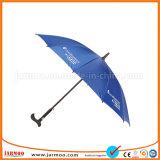 주문 선전용 상표 로고에 의하여 인쇄되는 우산
