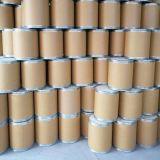 タルクの粉のTalcumの原料の化粧品のエージェント