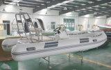 Жесткая Funsor надувные лодки (4.8M, 1.2mmPVC)