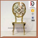 유일한 패턴 둥근 뒤 의자 호화스러운 연회 금 금박 의자