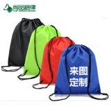 Schule-Rucksack-Sport-Beuteldrawstring-Rucksack für im Freien