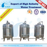 Serbatoio attivato industriale del filtro da acqua del carbonio/del filtro a sacco del quarzo/filtro da multimedia per il trattamento delle acque