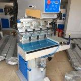 Abra a bandeja Almofada de transporte de quatro cores máquina impressora