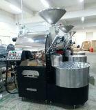 15kg Handelskaffee-Bratgerät des kaffee-Roaster/15kg industrielles des Kaffee-Roaster/15kg