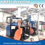 Pulverizer di plastica del PVC LLDPE del PE pp, fresatrice ad alto rendimento