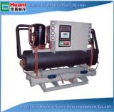 refrigerador de refrigeração água do parafuso 170kw para o sistema refrigerando
