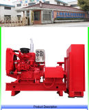 Xbcの直接良質のディーゼル火ポンプ工場