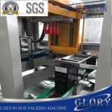びんのための自動カートンの包装機械