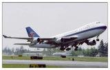広州からのシンガポールへの貨物航空貨物